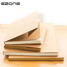 EZONE White/Kraft Paper Inner Page Notebook Students Writing Book Office Memo Art Students Sketchbook School Supply 132 Pages account book jacket home new resident residence book protection cover universal inner page paper shell package