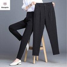 Весна лето осень женские шаровары длиной до щиколотки брюки свободные полосатые женские брюки размера плюс S-4XL брендовые Капри