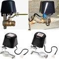 Электрический автоматический манипулятор запорный клапан для сигнализации газа водопровода устройство безопасности ассортименте 12V 1/2 DN15 ...