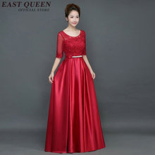 Elegant long evening dress bridemaid dress hollow out lace host dress woman stage performance clothing AA2805 YQ