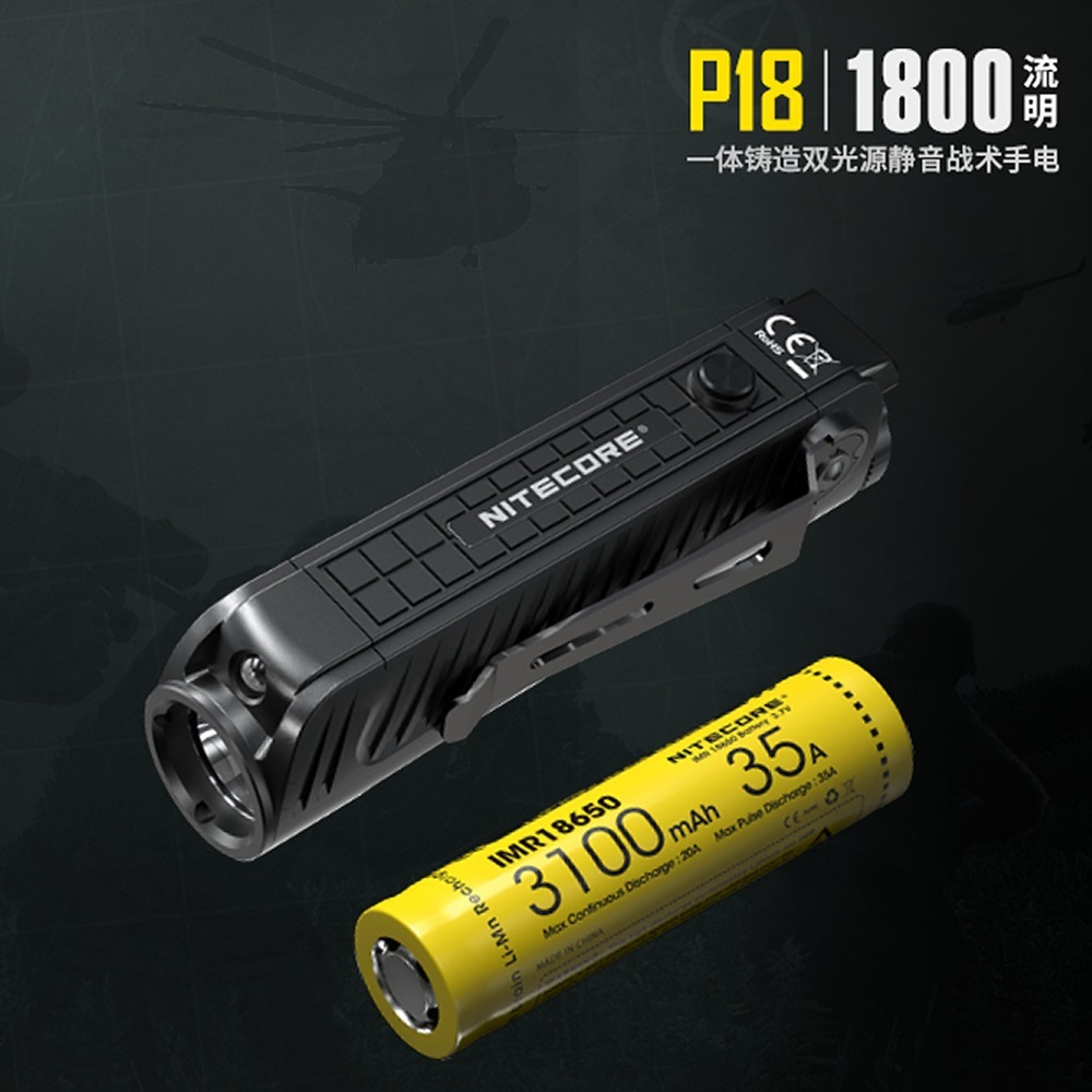 2019 NEW NITECORE P18 1800 Lumens CREE XHP35 HD LED White Red light Gear Law Enforcement Search Outdoor Camping Flashlight Torch