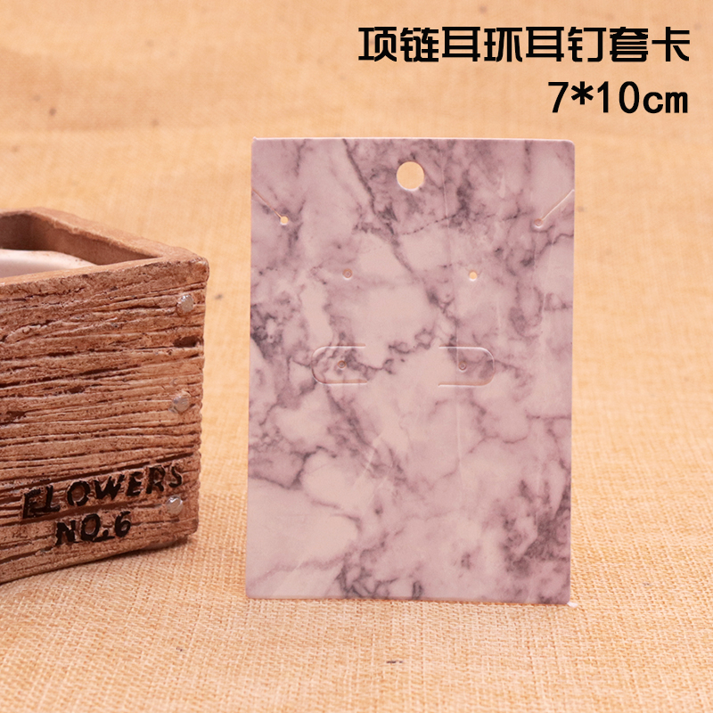 200Pcs/lot White Paper Necklace Card Marbling Design Jewelry Earrings Card Favor Earring Necklaces Display Packaging Cards