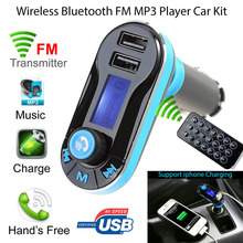 Auto Bluetooth Car Kit HandsFree Radio Adapter Kit USB Charger Vehicle Bluetooth Player Bluetooth Car FM Transmitter MP3 Player цена в Москве и Питере