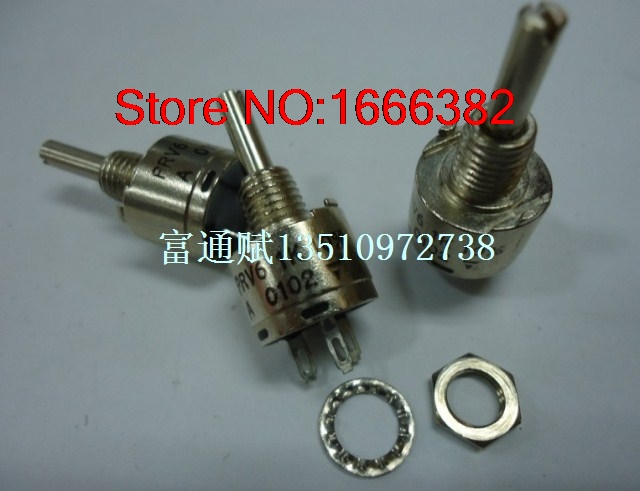 Adjustable Switch Manufacturers Mail: Aliexpress.com : Buy Import PRV6 Potentiometer Switch