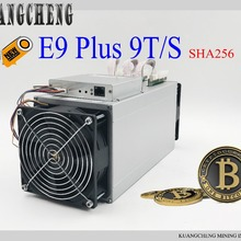Asic Miner Ebit E9 Plus 9T 14nm Miner integrated machine лучше, чем Antminer S9 для BTC BCH