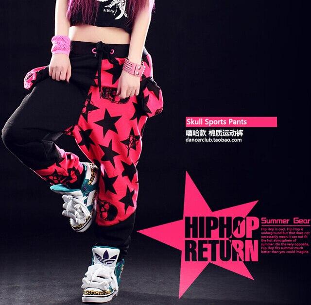 子供大人ファッションブランドハーレムヒップホップダンスパンツ星パッチワークキャンディpentastarスウェットパンツ羽目板にスカルパンクパンツ
