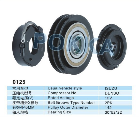 Automobile air conditioner clutch,DENSO Compressor clutch,pulley,coil,bearing,Air conditioner refrigeration compressor pulley