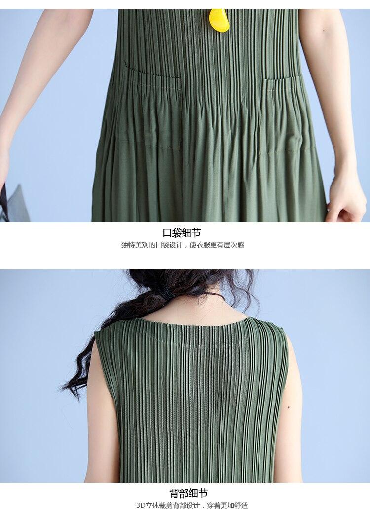 BelineRosa Women's Summer Dresses 17 Pure Color Casual Women Draped Dress Sleeveless Plus Size Dresses for Women QY00001 23