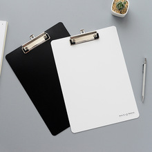 A4 clip file solid color black and white impression plastic plate metal folder for documents hard unbendable