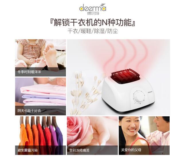 Новейшая модель; Deerma DEM-G3 розовый, 2 слоя сушилка для обуви бытовой Быстрый электрическая сушилка для белья Домашний экспресс-сушильщик одежды шкаф ткани