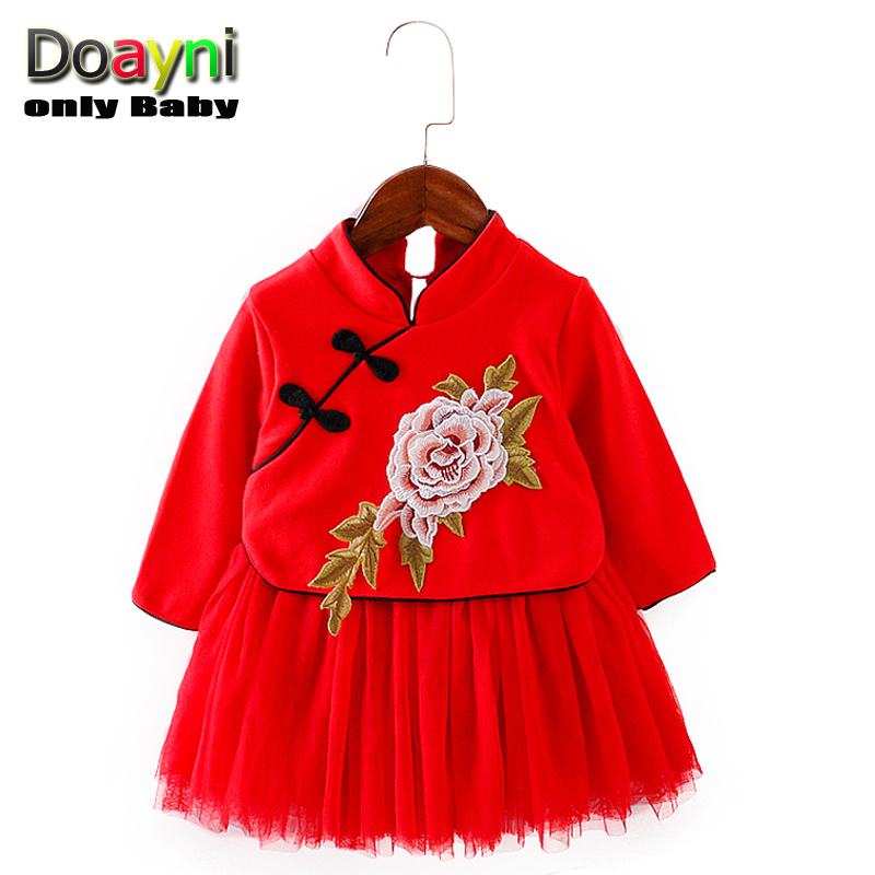 e9e3d044013c6 Baby Girls Clothes Winter Girls Christmas Red Flower Dress Chinese  Traditional Cheongsam Dress Baby Girls Warm Dress D0309
