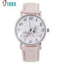 Горячая Hothot продаж best подарок часы для Для женщин девочек тиснением группа бабочки женские кварцевые часы Элегантный кварц-часы jy28
