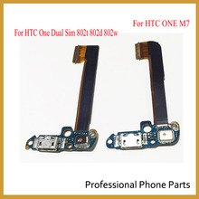 New Usb Charger Dock Connector For HTC One Dual Sim 802t 802d 802w /One M7 801e Charging Port Flex Cable Repair Parts