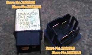 G4R-H24-12VDCG4R-H24-12VDC