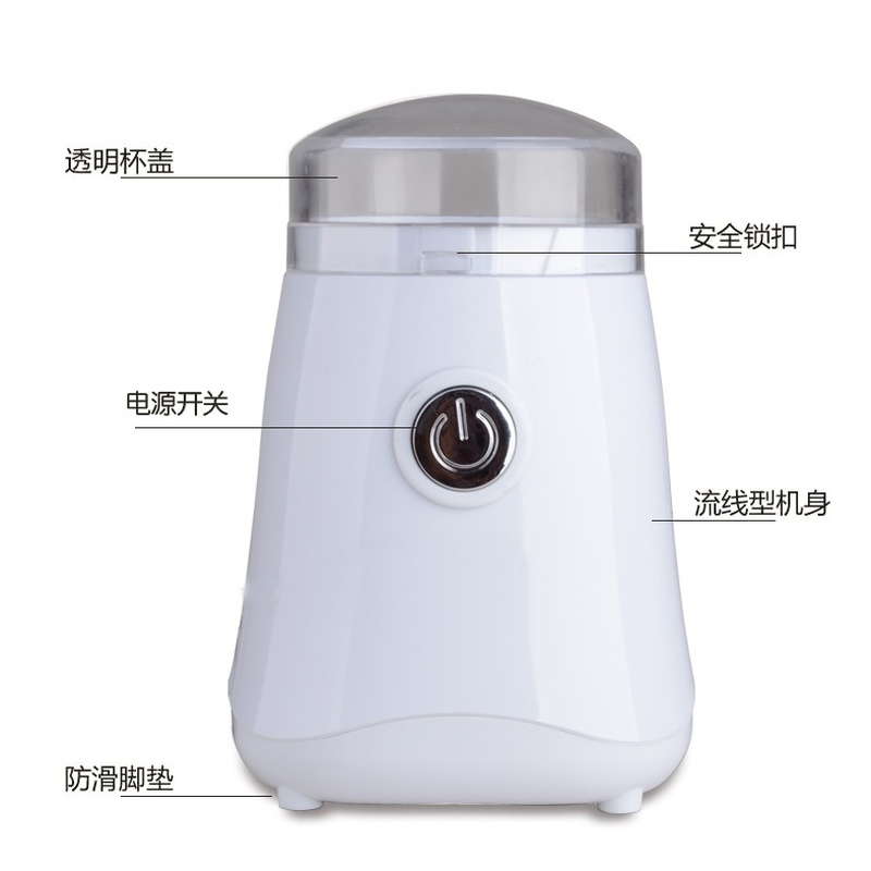 Household Break Small Apartment Machine Grinding Dry Powder Grinder Powdered Machine Electric Paprika Cuiji my apartment