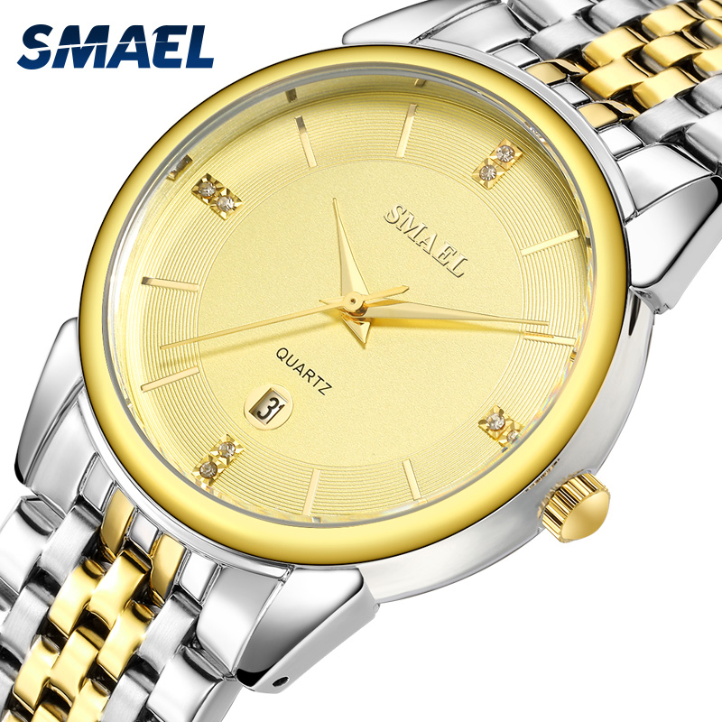 Mens Watches Quartz SMAEL Watch Fashion and Casual Gold Watch Stainless Steel Watchband 9026 Water Resistant Men 39 s Wristwatches in Quartz Watches from Watches