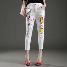 2017 новый Европейский стиль женская плюс размер S-5XL белая печать джинсовые брюки девять брюки окрашенные эластичность шаровары джинсы w75
