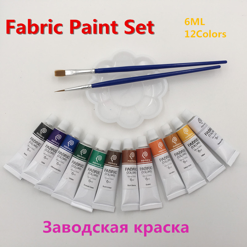 Professional 12 Colors 6ml Color Set Textile Colors Pigments Fabric Colours Paint Non Toxic Free For Brush And Paint Tray