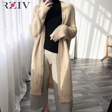 Casual Solid Color Cardigan Long Sweater