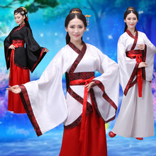 New Hanfu Women Ancient Chinese Costume Tang Dynasty Costume