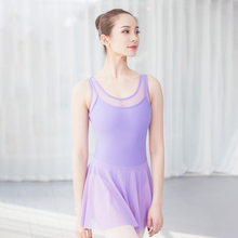women ballet dress leotard adult tank mesh dance skirt sleeveless ballerina