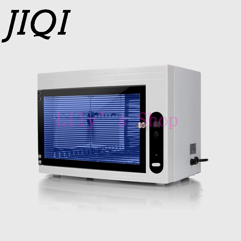 JIQI UV Sterilizer Disinfection Box mini ozone sterilizing machine dental Ultraviolet sterilization cabinet Nail Tools For Salon compatible 25w uv germicidal bulb for 25w ultraviolet sterilizer 2 packed