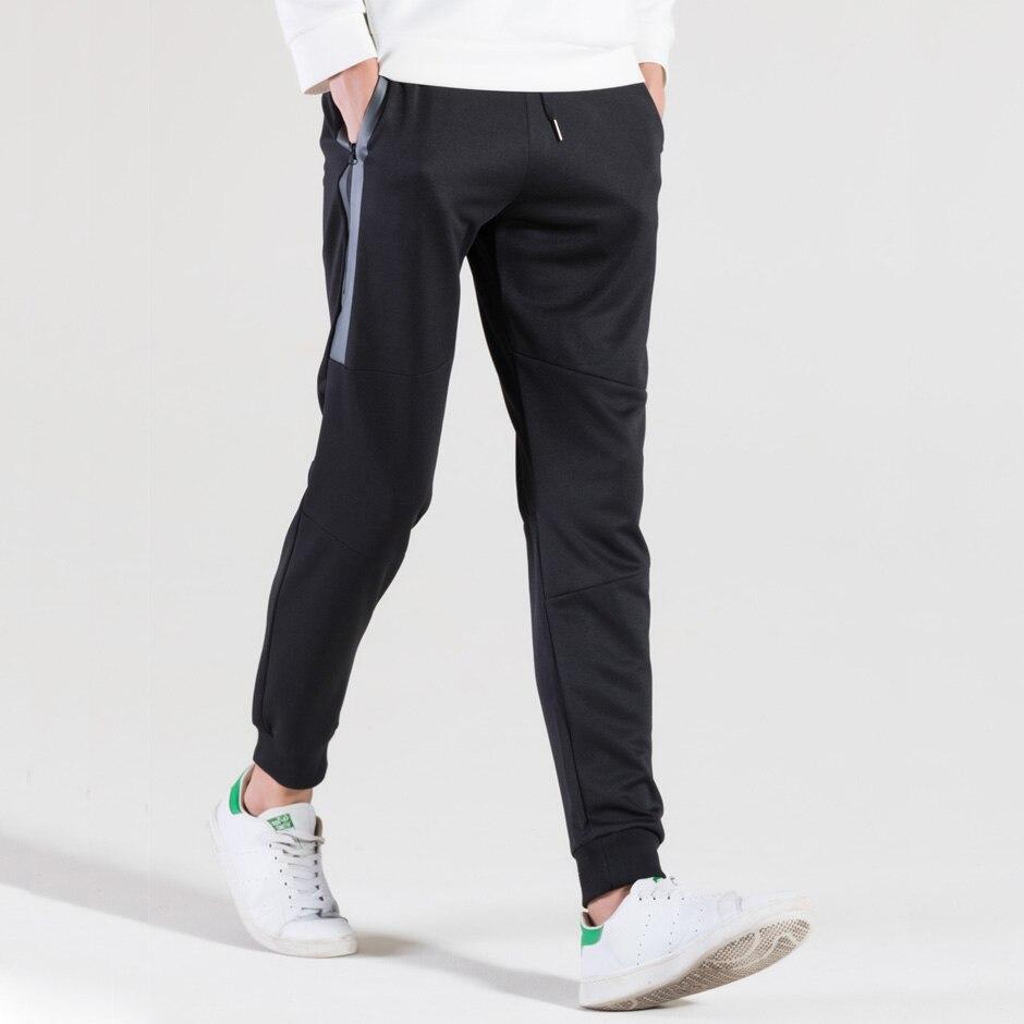 Men's Athletic Running Pants