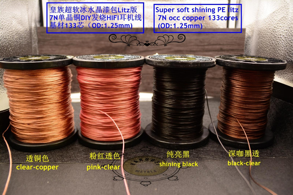 Ice crystal insulated litz 7NOCC(133core/OD:1.25mm) diy earphone wire Hakugei cable (price is for 6meters)    1