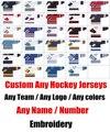 Индивидуальные Любой Хоккей Майки Любое логотип/Имя/Номер/Цвет/Размер Пришиты XXS-6XL Вышивка Оптовая из Китая Бесплатная Доставка