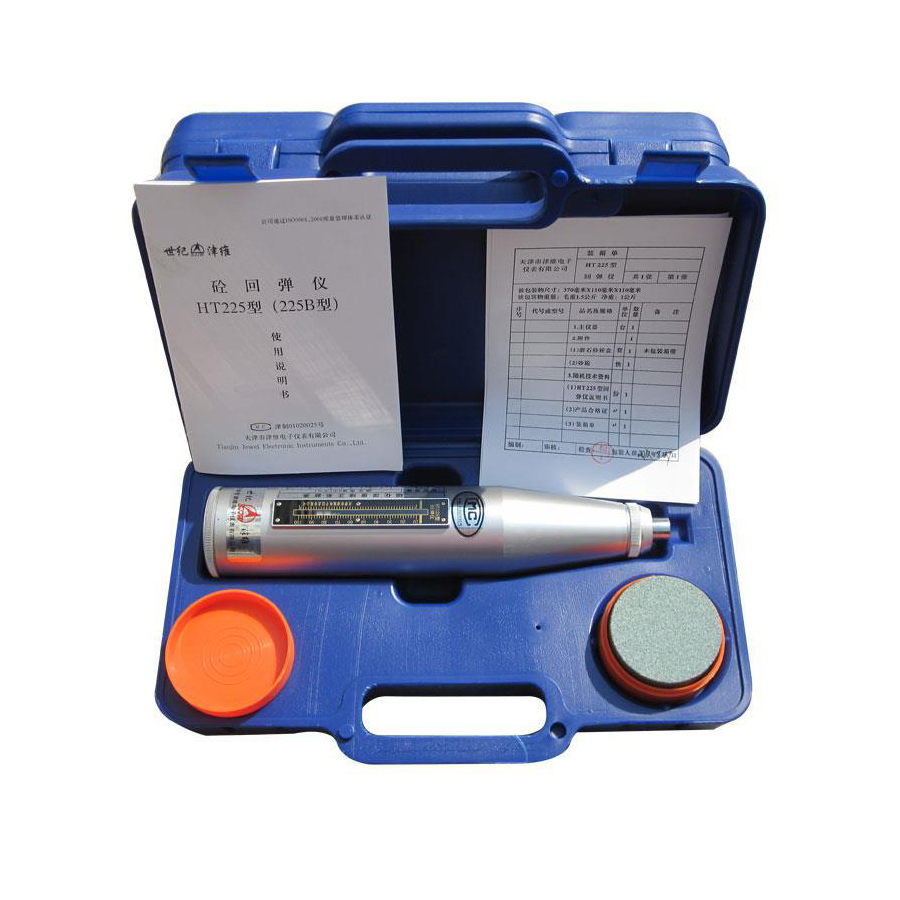 1pc Portable Concrete Rebound Test Hammer Schmidt Hammer Testing Equipment Resiliometer HT 225 blue Instrument Case