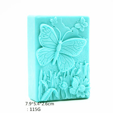 Handmade soap mold silicone butterfly pattern Craft Bath Soap Making Silicone Mold