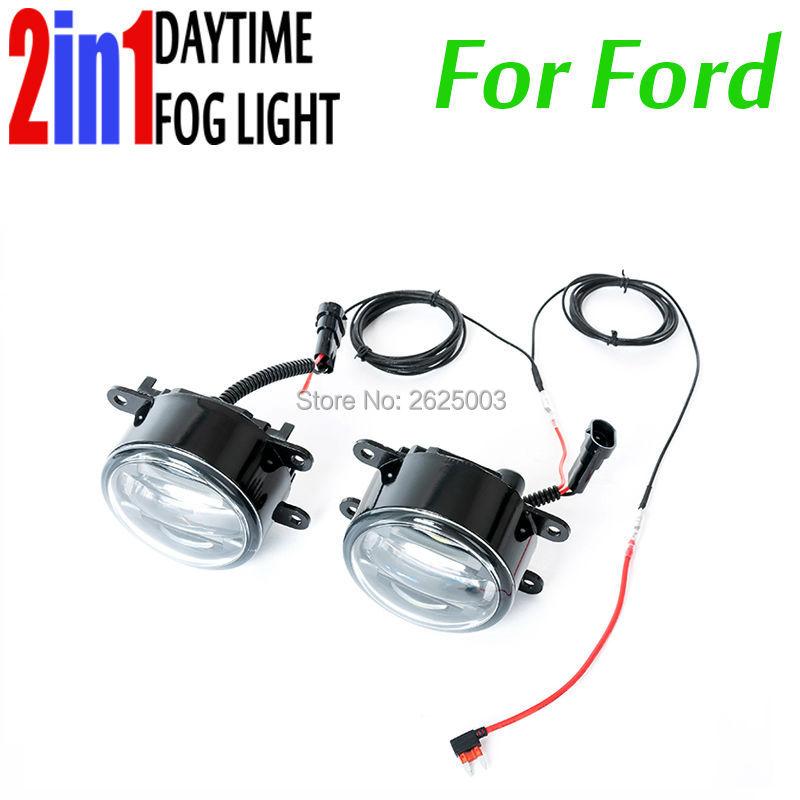 2в1 автомобильная лампа бесплатная доставка