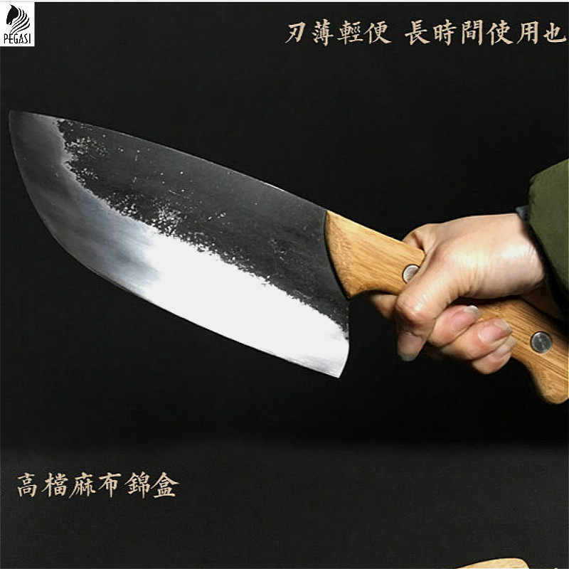 PEGASI High carbon steel forging knife, fish slicing knife, butcher knife, boning knife made by chef of the whole tang dynasty