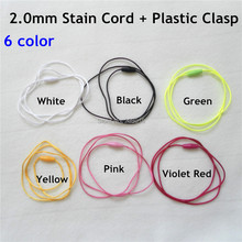 60pcs 2.0mm Satin Cord with Plastic Breakaway Clasps for Silicone Baby Pacifier Chewing Teething Pendant Necklace Bracelet 50 pairs breakaway plastic clasps for silicone teething necklace pacifier diy safety clasp for baby bracelet chain lobster clasp