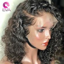 Eva волосы 4,5*4,5 шелковая основа полный шнурок человеческие волосы парики предварительно выщипанные с детскими волосами волна воды бразильские волосы remy для черных женщин