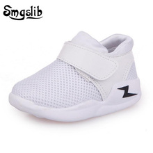 Smgslib Pring Autumn Children Shoes Kids Sport Sneaker Net Mesh Breathable Casual Girls Boys Running For