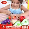 ONSHINE 18 pçs/set simulação De Madeira fruta maçã pêra pêssego tomate cenoura berinjela vegetais de corte magnética brinquedos para as crianças