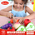 ONSHINE 18pcs/set Wooden simulation fruit vegetables magnetic cutting tomato carrot eggplant pear peach apple toys for children