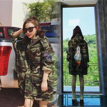 Long Section of Heavy Embroidery Women Camouflage High Quality Hooded Jacket Coat