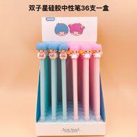 36pcs Gel Pens Kawai Love Twins Black Gel ink Pen Student Pens for Writing Cute Stationery Office School Supplies 0.5mm