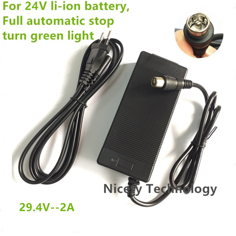 29.4V2A Charger 29.4V 2A Electric Bike Lithium Battery Charger For 24V Lithium Battery Pack RCA Plug Connector 29.4V2A Charger