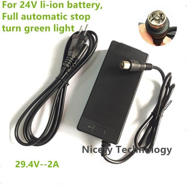 24 فولت E الدراجة ليثيوم أيون شاحن بطارية الناتج 29.4 فولت 2A دراجة كهربائية ليثيوم شاحن بطارية سدادة RCA موصل 29.4V2A Charg