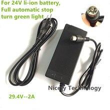 24V E Bike Li Ion Lithium Batterij Oplader Uitgang 29.4V 2A Elektrische Fiets Lithium Batterij Oplader Rca Plug connector 29.4V2A Charg