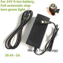 24V e bike Li ion caricabatteria al litio uscita 29.4V 2A bici elettrica caricabatteria al litio connettore spina RCA 29.4V2A Charg