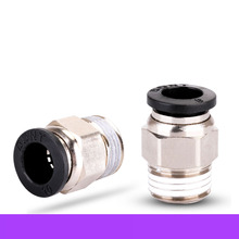 PC Straight Push in Fitting Pneumatic Connect Air 10mm 8mm 12mm 6mm 4mm Hose Tube 1/4BSP 1/2 1/8 3/8 Male Thread 1pcs ap045 yc6 2 3 4 5pin 6mm male