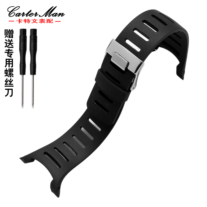 New arrive silicone band SUUNTO T1 T1C T3 T3C T3D T4C T4D rubber watchband smart watch strap black suuntoi T series t rrce expert black silicone rubber strap t048 watch band for t048417a 21mm