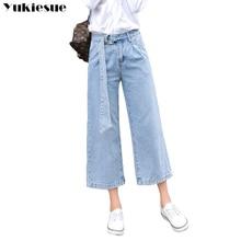 Pantalones de pierna ancha mujeres alta cintura cordón 2017 otoño suelta  tobillo longitud Pantalones mujer jeans 7861e9c4252
