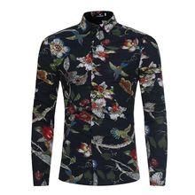 06b73124f82933 Męska Retro kwiat koszule 2019 nowy Casual oddychająca koszulka moda  geometryczny wzór mężczyzn marki społecznej druku długie rę.