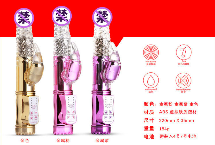 HM Adult sexual health care products, plating the rabbit to turn the bead stick Crazy Rabbit vibration retractable device