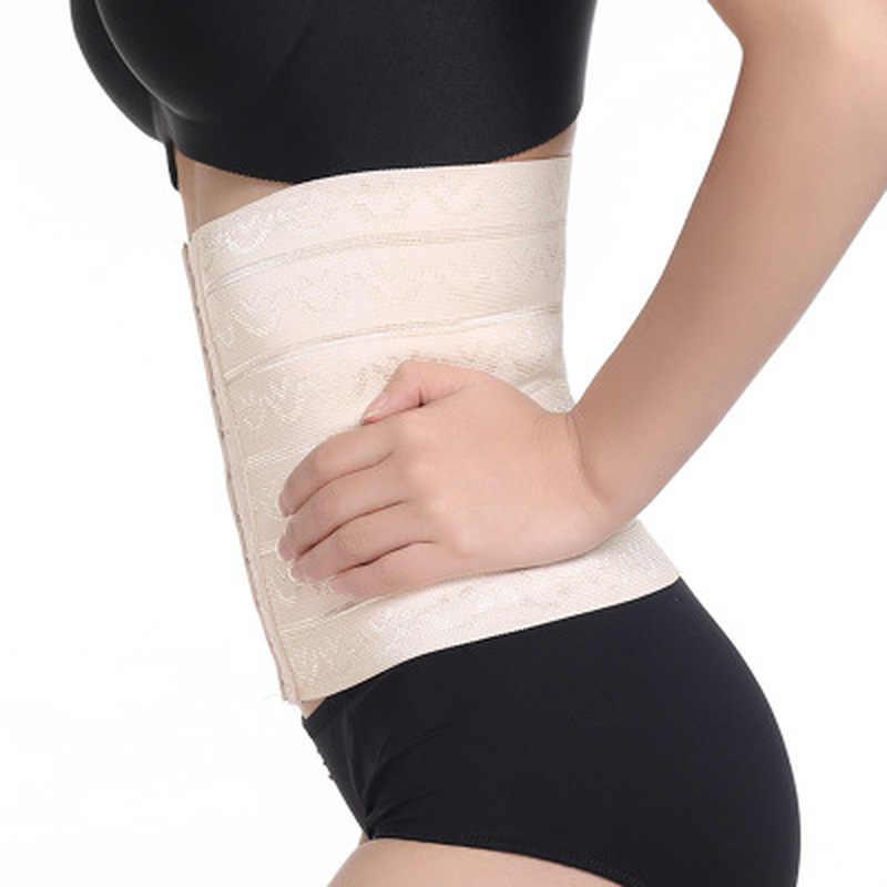 21cm Postpartum Belt Women Waist Slim Body Shaper Breathable Puerperal Waist Cincher Control Corset Waist Trainer Slimming Belt